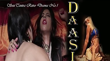 Indian Hindi audio sex drama daasi aur raja kee chudai